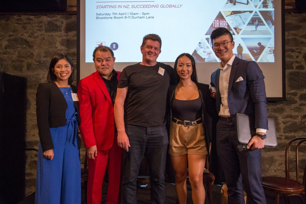 2018 Launch: Starting in NZ Succeeding Globally Entrepreneurship Forum