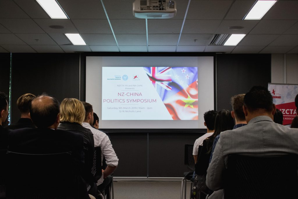 NZ-China Politics Symposium 2019