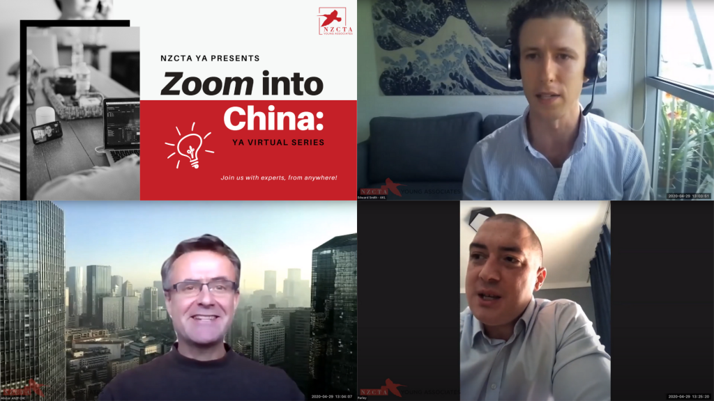 Zoom into China: YA Virtual Session 1 2020