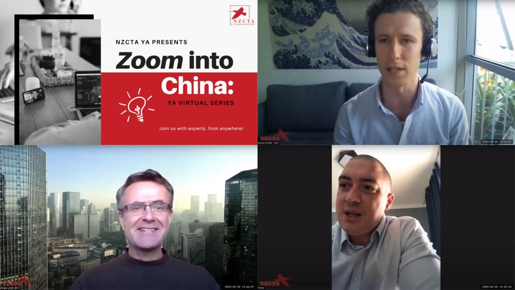 Zoom into China: YA Virtual Session 1 2020