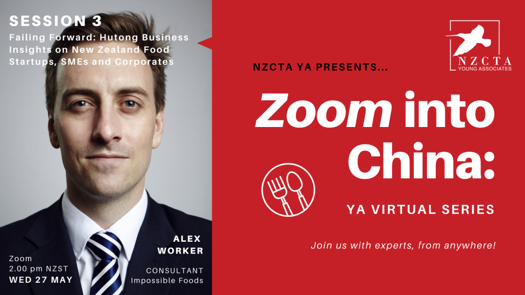 Zoom into China: YA Virtual Session 3 2020