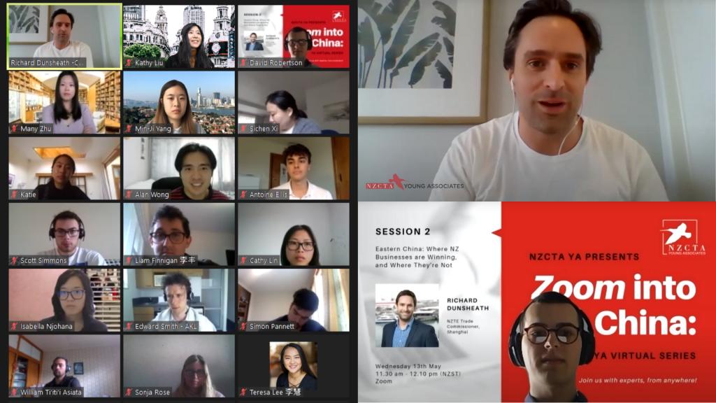 Zoom into China: YA Virtual Session 2 2020