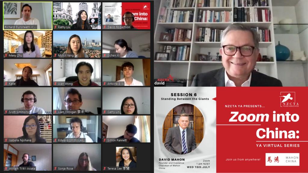 Zoom into China: YA Virtual Session 6 2020