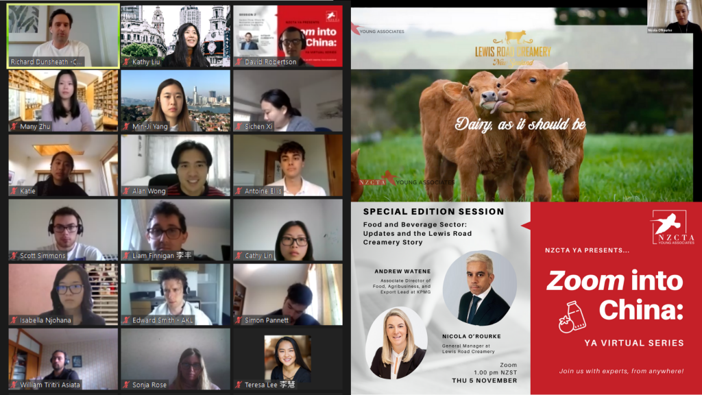 Zoom into China: YA Virtual Session Special Edition