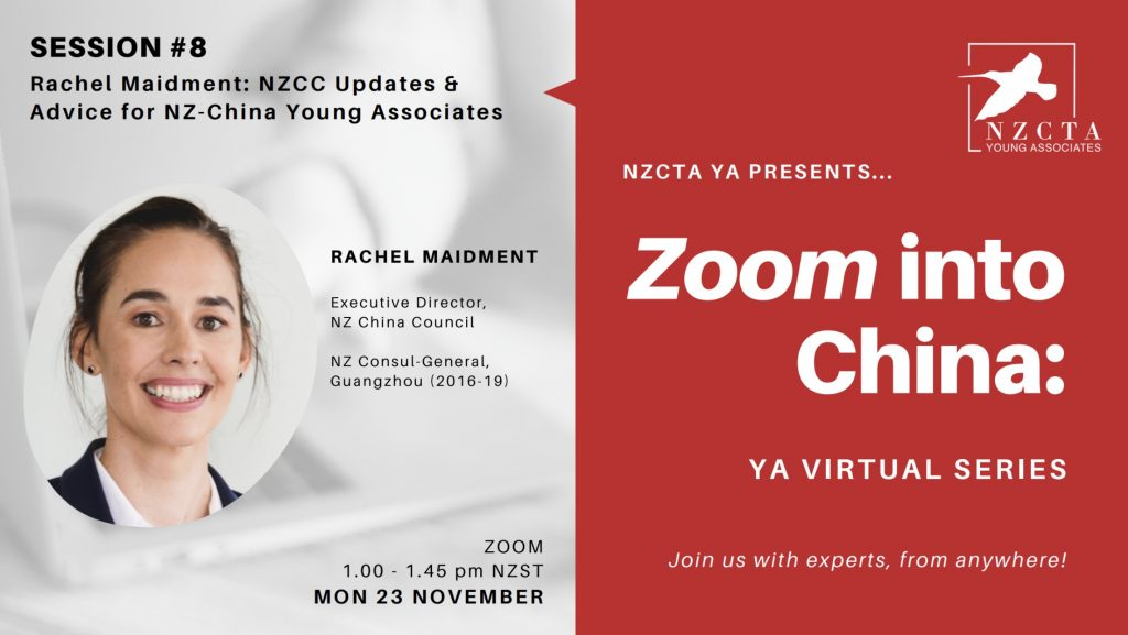 Zoom into China: YA Virtual Session 8